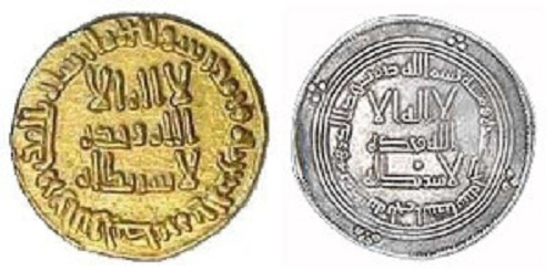 Islamic Gold Dinar: The Historical Standard