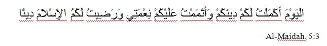 Surah AlMaidah, 5:3